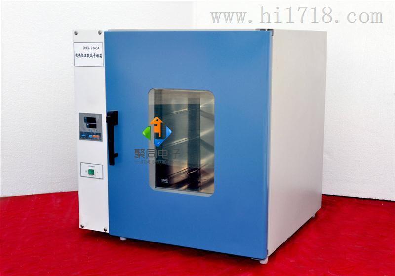 真空干燥箱DZF-6050底价销售陕西
