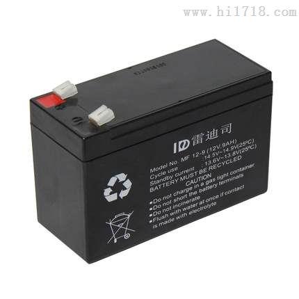 雷迪司蓄电池12v7ah免维护储能电源  正品