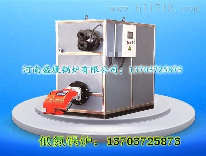 北京低氮热水锅炉 北京低氮锅炉价格
