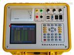 電能質量分析儀