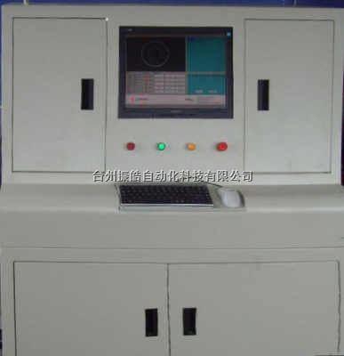 滤光片表面缺陷检测仪器生产商