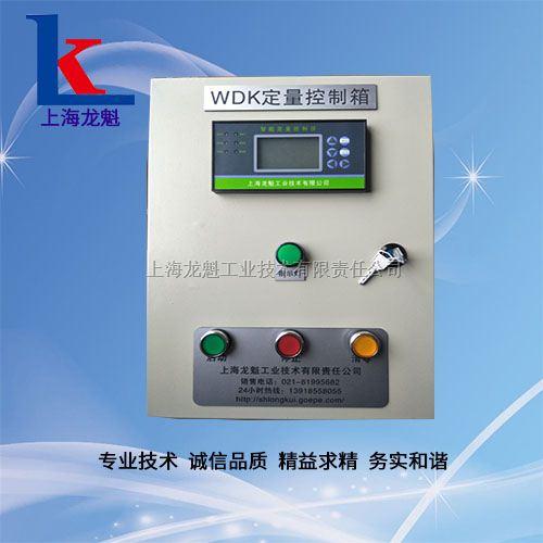氢氟酸配发料定量控制箱