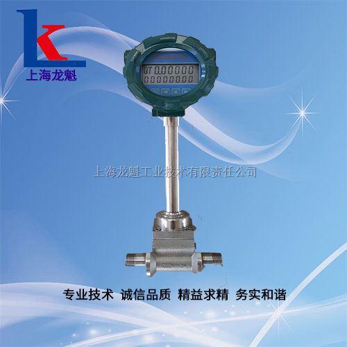空调水LUGB型涡街流量计上海