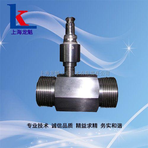 甲醛涡轮流量计LWGY型上海