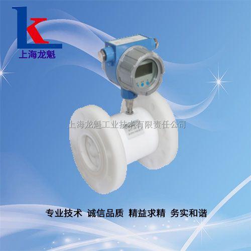 上海LWGY型四氟涡轮流量计