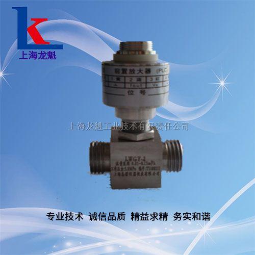 食用油小口径涡轮流量计上海