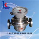 上海LC型不锈钢椭圆齿轮流量计