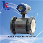 上海LKD型污水电磁流量计
