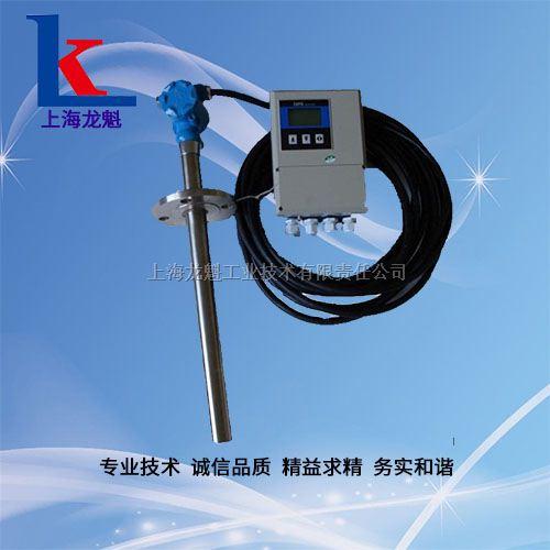上海LKD型插入式电磁流量计