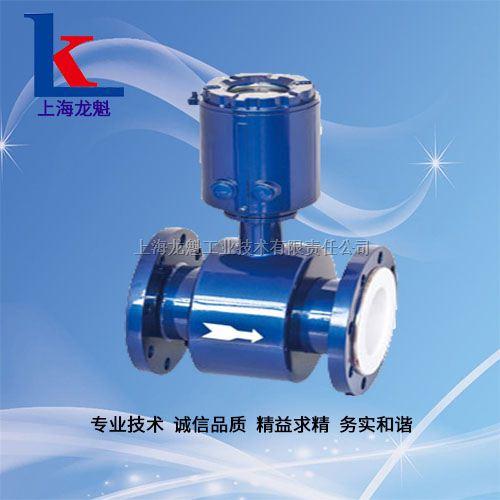 上海LKD型锂电供电电磁流量计
