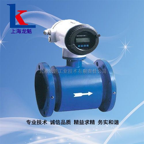 自来水一体电磁流量计上海