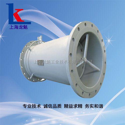 电厂用过热蒸汽V锥流量计上海