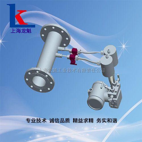 锅炉蒸汽V锥流量计上海