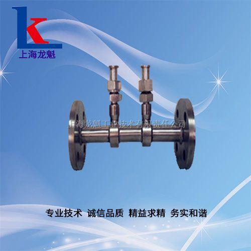 常温气体 V锥流量计上海