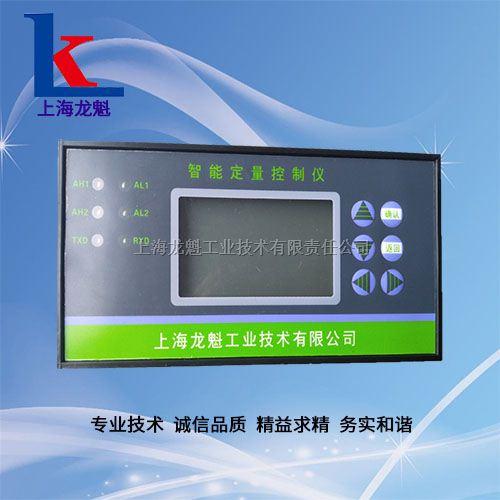 10-积算控制冷热量控制仪表