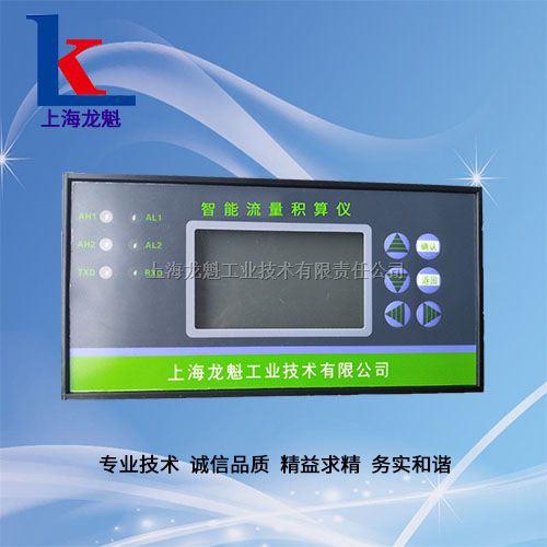 上海LK-2100D型定量控制显示仪表