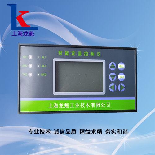 定量控制仪1.jpg