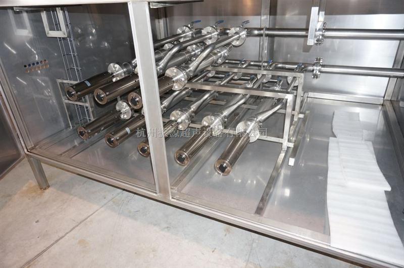 超声波催化反应器加速溶液反应设备