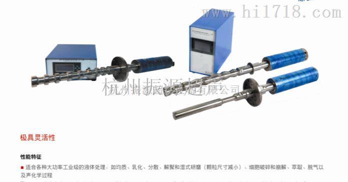 厂家直销超声波碳纳米管分散