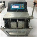 乔跃厂家供应优质无菌拍打式均质器