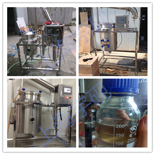 实验型Y-JY精油提取机组
