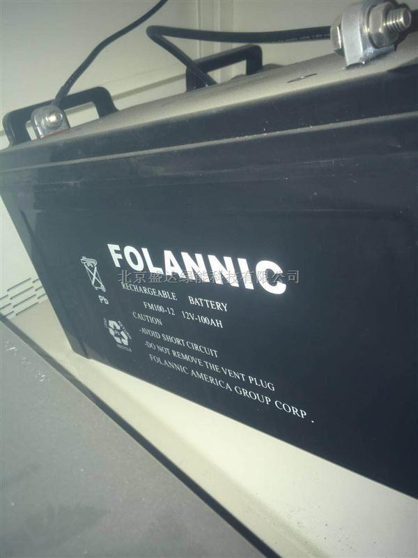 FOLANNIC蓄电池