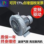 水产养殖专用7.5KW高压鼓风机