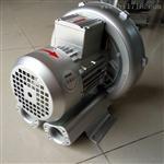 0.75KW涡流式环形高压鼓风机