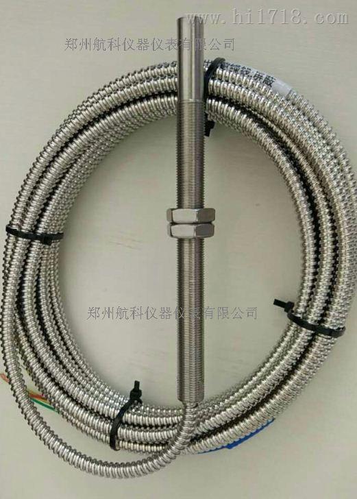 SZCB-01转速传感器SZMB-01/ZS-01