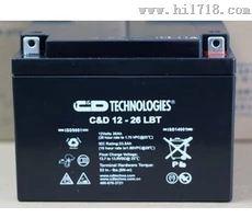 大力神蓄电池12v20ah耐高温高性能电瓶