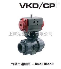 FIP品牌VKD系列气动UPVC球阀