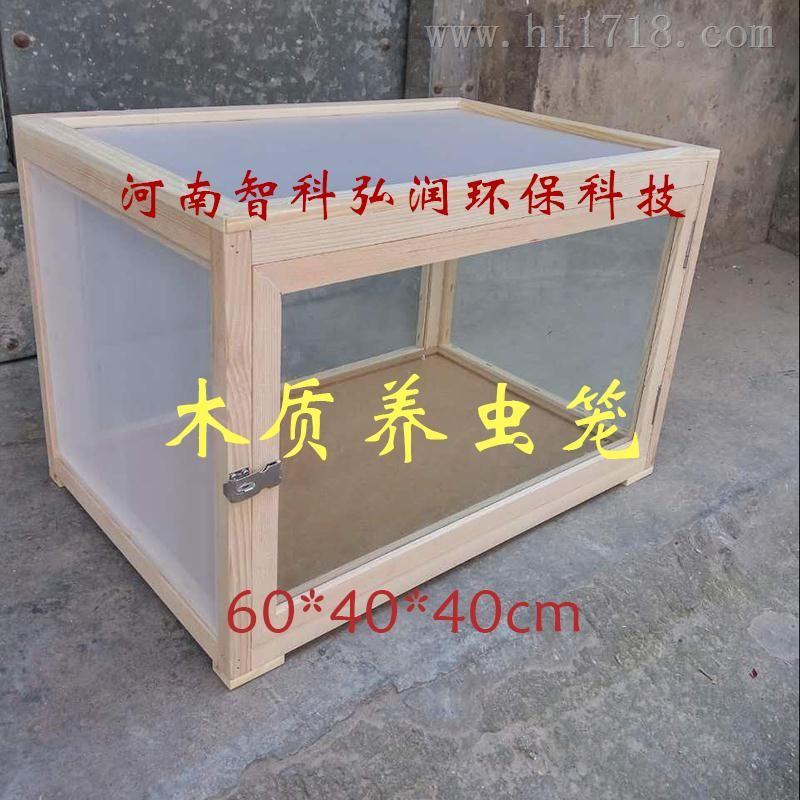 木质养虫笼 昆虫饲养笼可定制