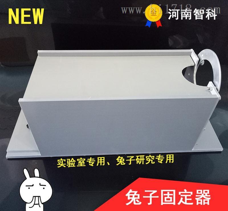 兔子固定箱  ZK-GDX 智科仪器