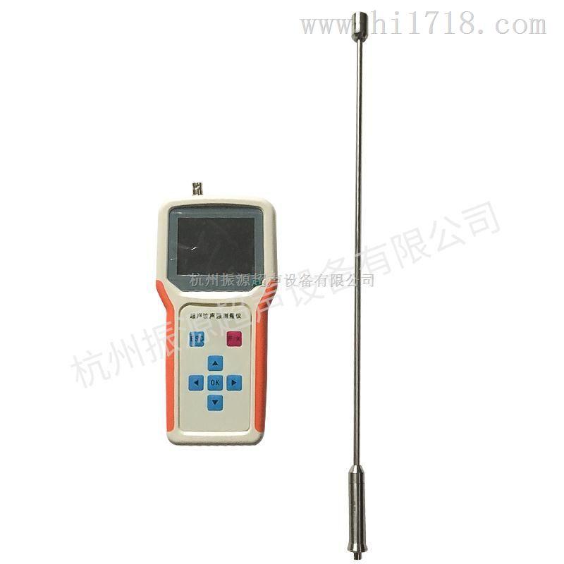超聲波聲強測量儀