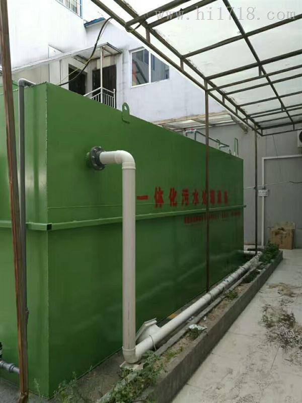wsz-ao-1.5一体化污水处理设备价格