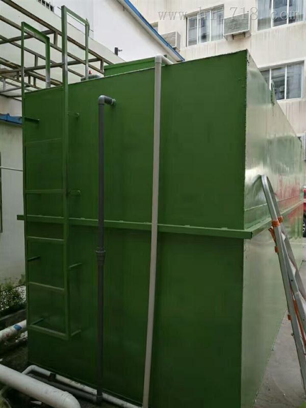 70吨/天地埋式污水处理装置