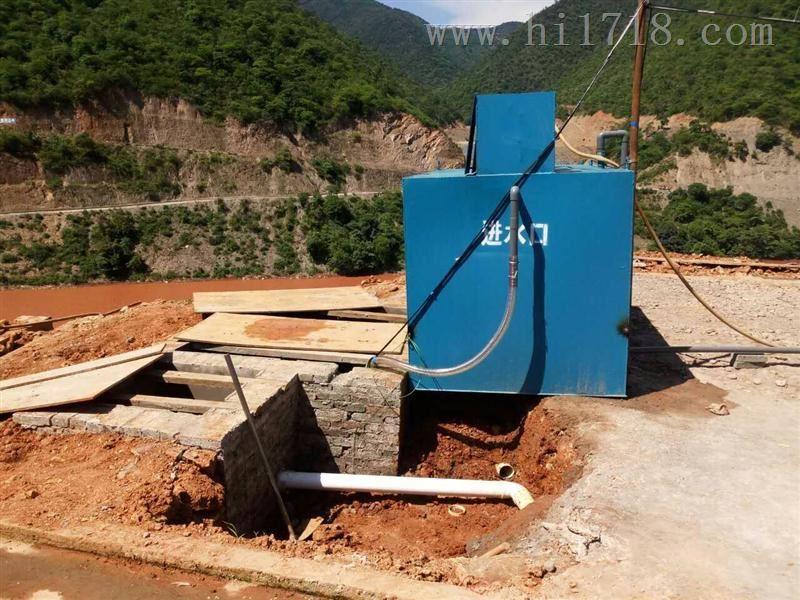 10吨/天一体化污水处理设备价格