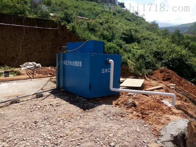 wsz-ao-2一体化污水处理设备厂家