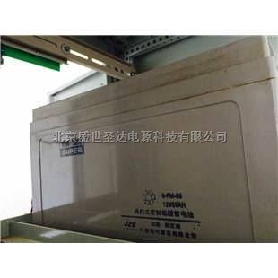 雄霸蓄电池2V100AH尺寸