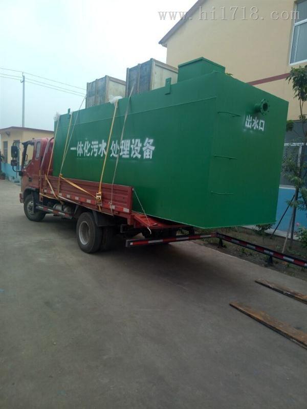 90吨/天地埋式生活污水处理设备