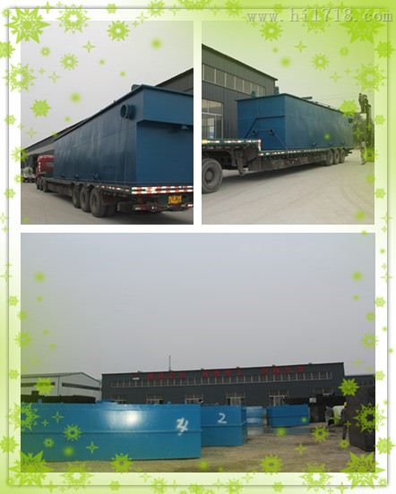 80吨/天一体化生活污水处理设备