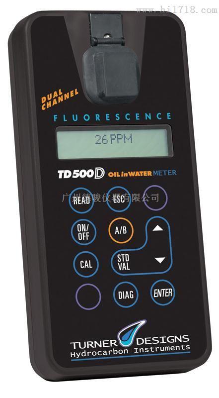总代理美国特纳水中油分析仪TD-500D