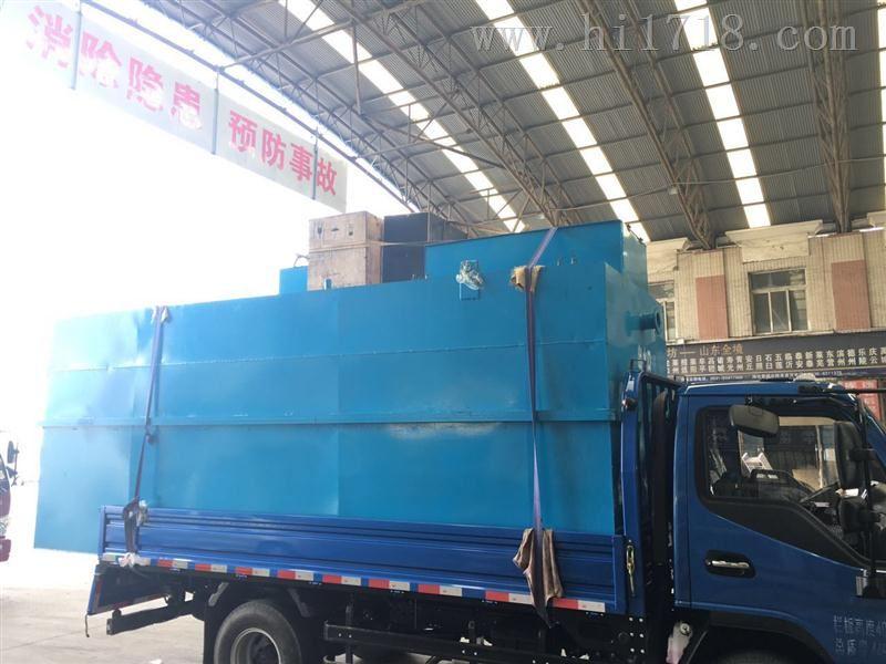 100吨/天地埋式污水处理设备