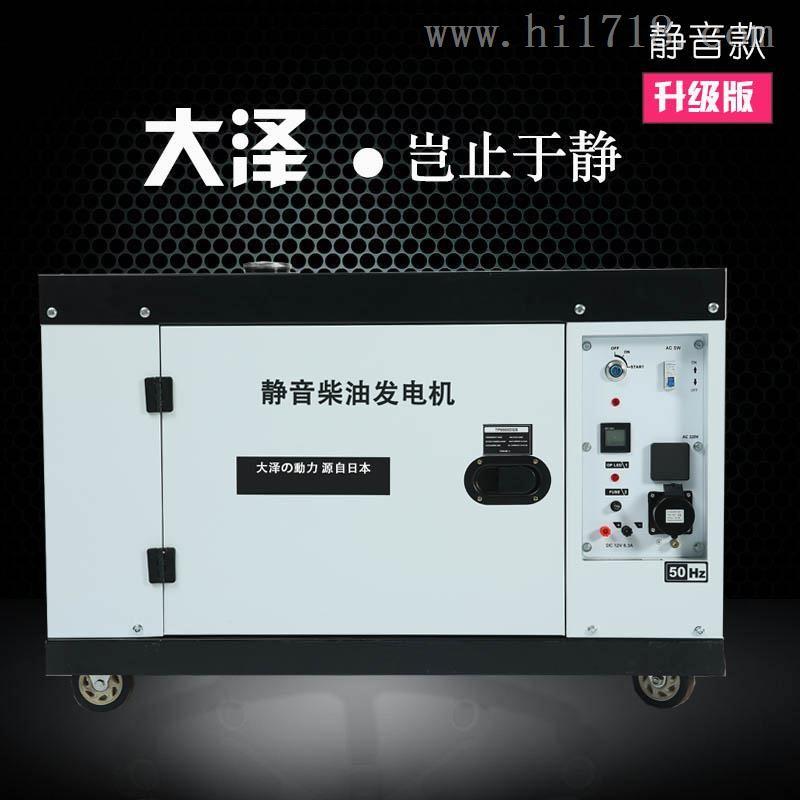 12kw永磁柴油发电机