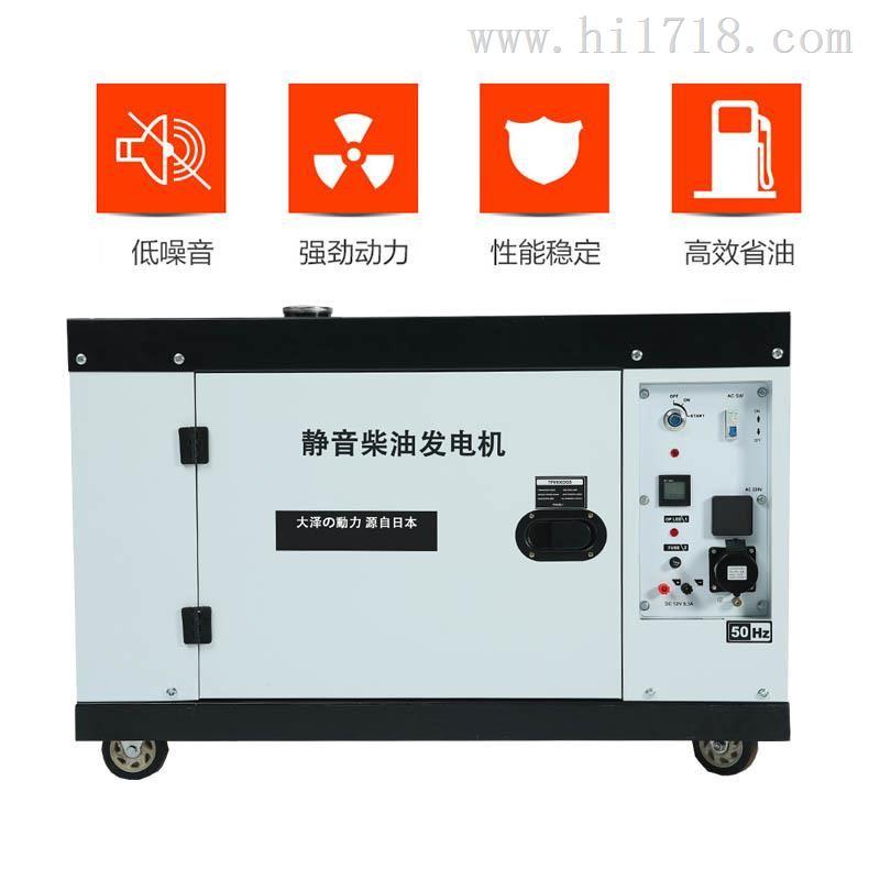 16kw永磁柴油发电机