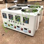 SHJ-4AB磁力搅拌水浴锅 水浴磁力搅拌器