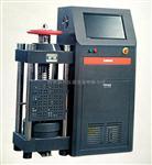 DYE-2000S型全自动恒应力压力试验机