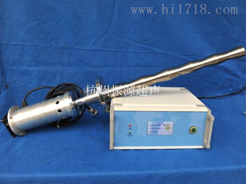超声波高分子分散均质设备