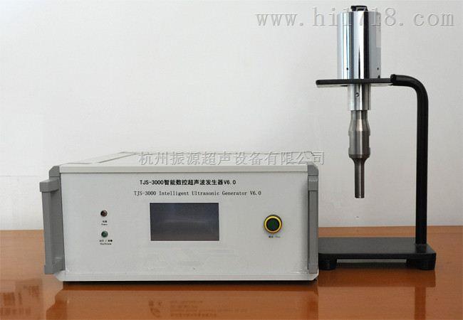 超声波纳米颗粒分散制备设备