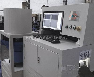 台州非标自动化表面缺陷检测